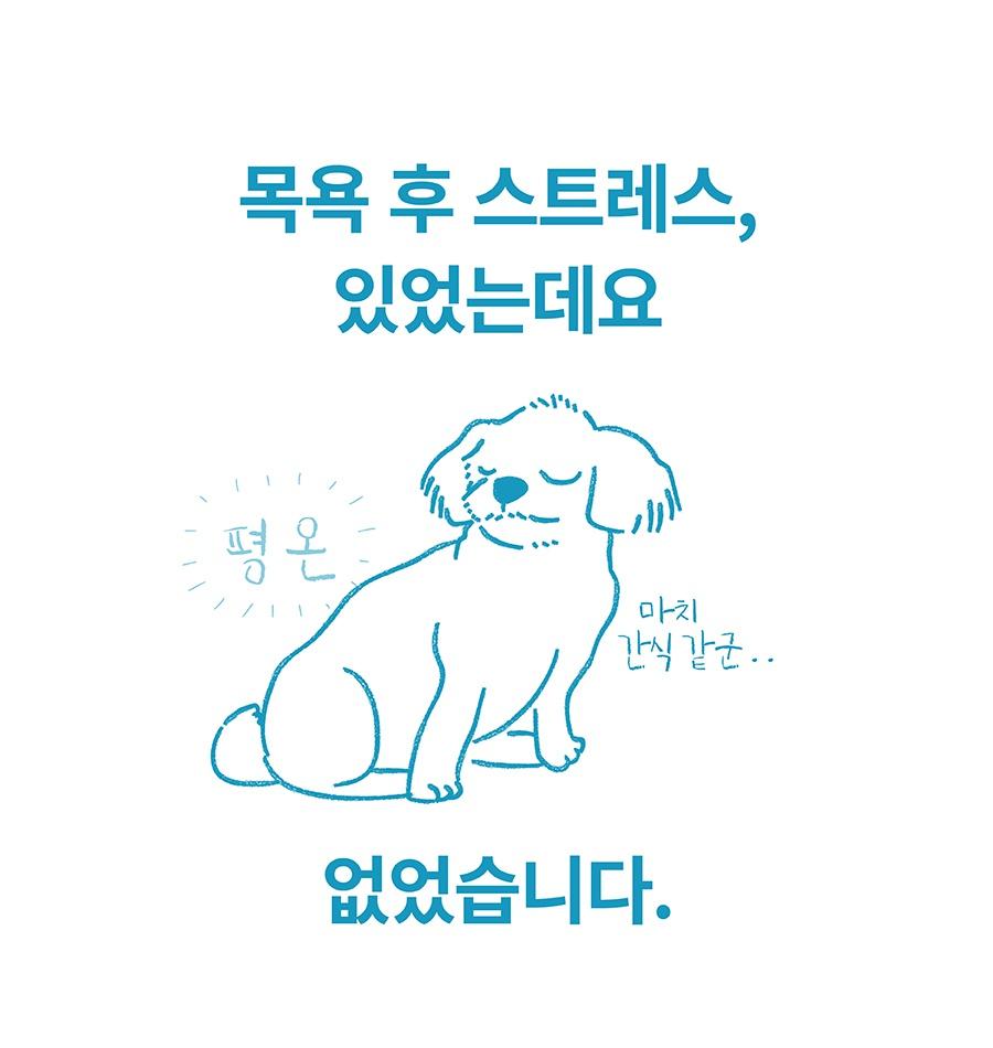 포우장 뽀송이 타월 (50x90cm)-상품이미지-1