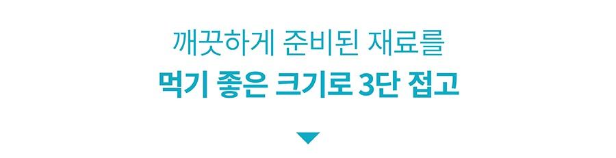 [EVENT] 츄잇 플레인-상품이미지-24