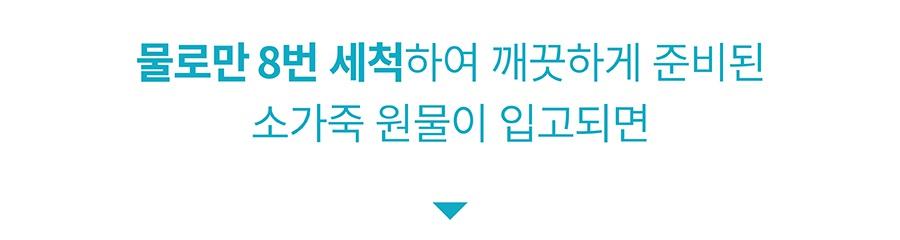[오구오구특가]it 츄잇 산양유 (3개세트)-상품이미지-17