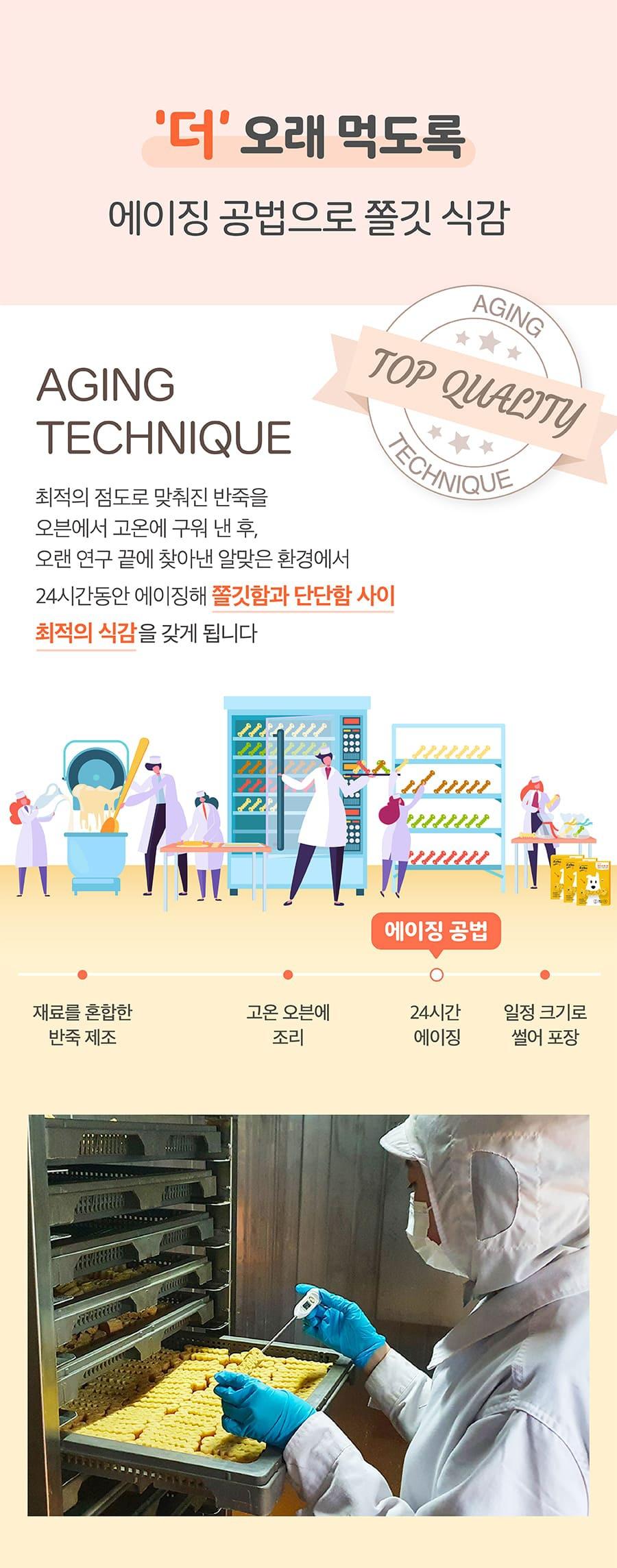 [오구오구특가]it 더 잇츄 옐로우 s (10개입)-상품이미지-12
