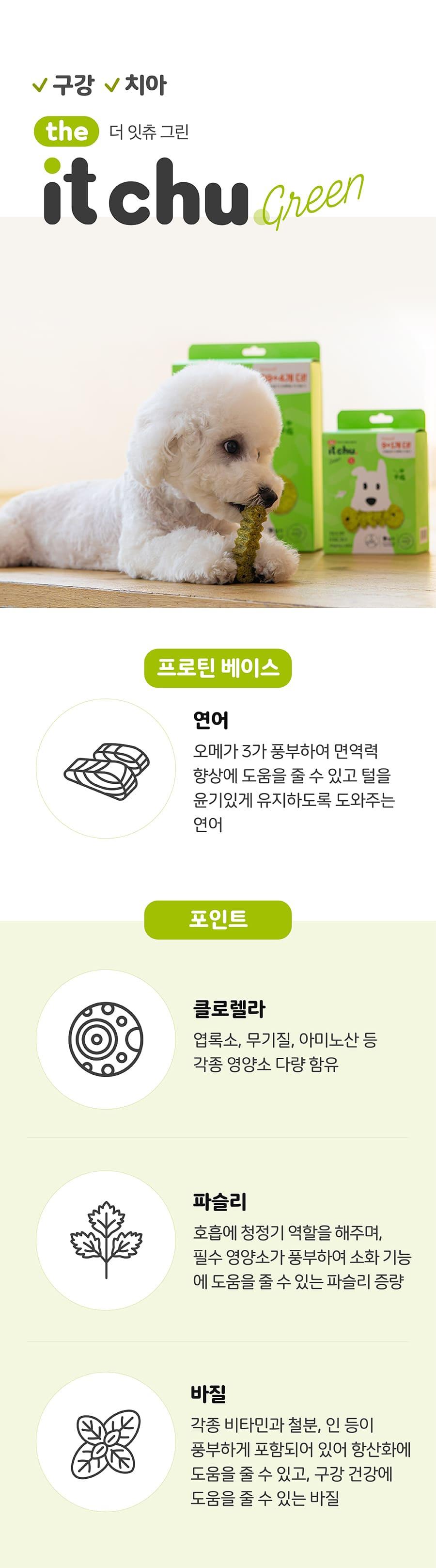 it 더 잇츄 M (일반8개입/대용량34개입/특대용량57개입)-상품이미지-18