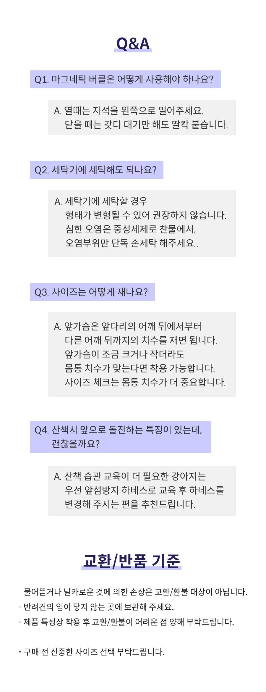 닥터설 딸칵하네스&길이조절 리쉬-상품이미지-35