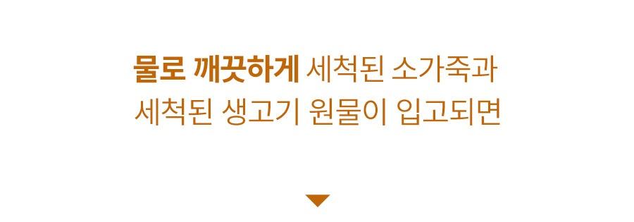 [EVENT] it 츄잇 만두 (닭/오리/칠면조)-상품이미지-19