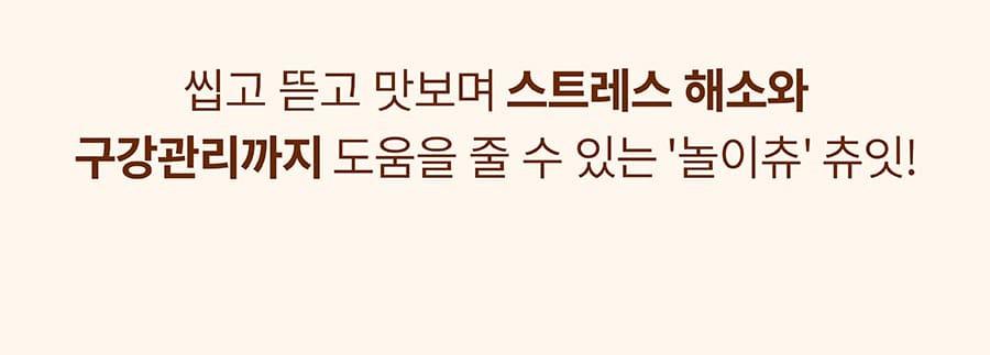 it 츄잇 만두 (닭/오리/칠면조)-상품이미지-15