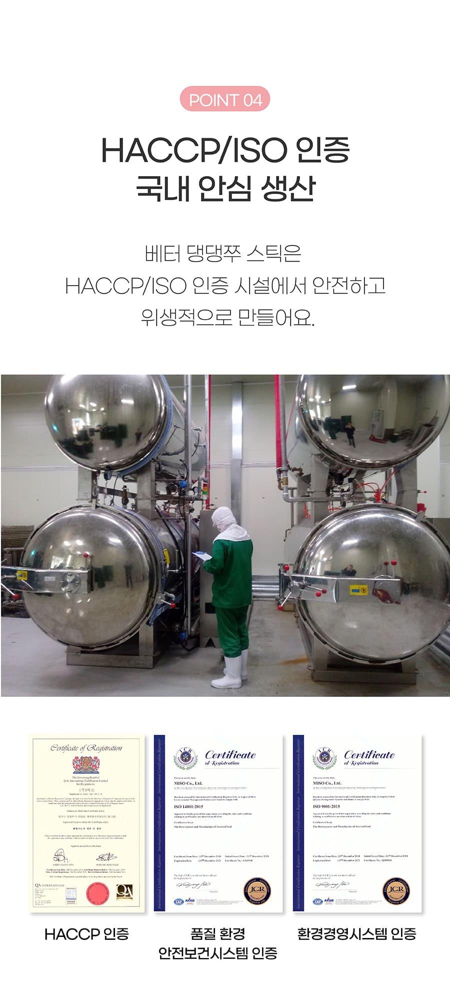과일로 만든 베터 댕댕쭈 스틱 (스트로베리/애플/탠저린)-상품이미지-3