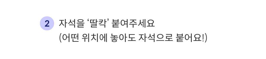 닥터설 딸칵하네스&길이조절 리쉬-상품이미지-11